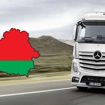 Перевозки Беларусь — Россия