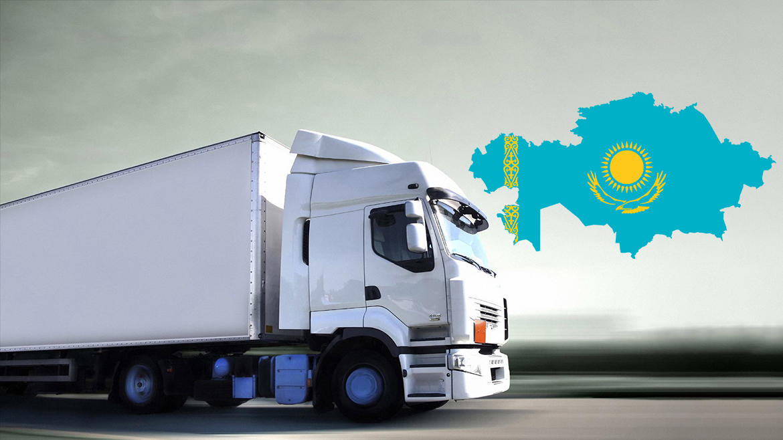 Перевозку грузов по Казахстану
